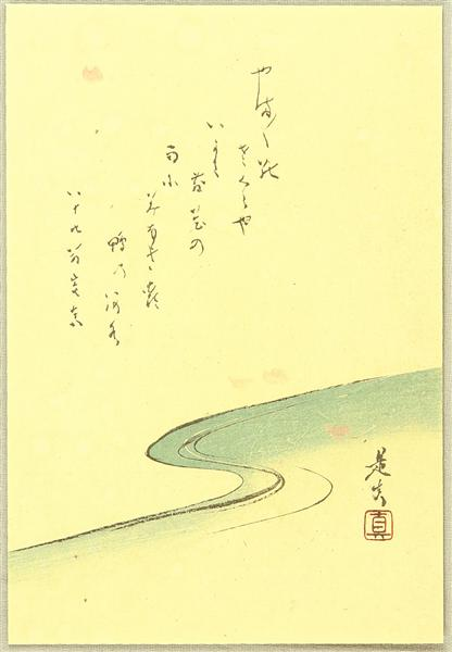 Poem and Falling Cherry Petals, 1880 - Shibata Zeshin