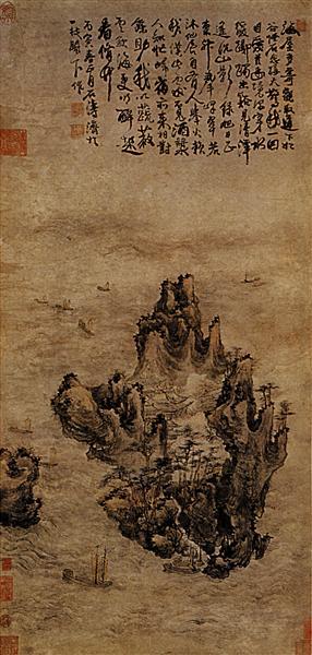 One remains at large, 1686 - Shitao