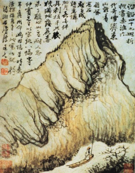 Reminiscences of Qin-Huai - Shitao