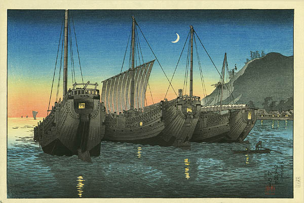 Junks in Inatori Bay, 1926 - Shotei Takahashi
