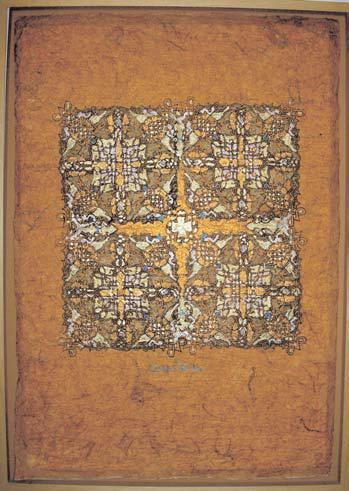 Labyrinth 1, 1998 - Silviu Oravitzan