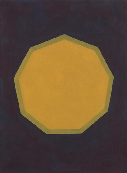 Nine-Sided Figure, 1989 - Sol LeWitt