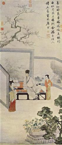 倣唐人仕女圖 - Tang Yin
