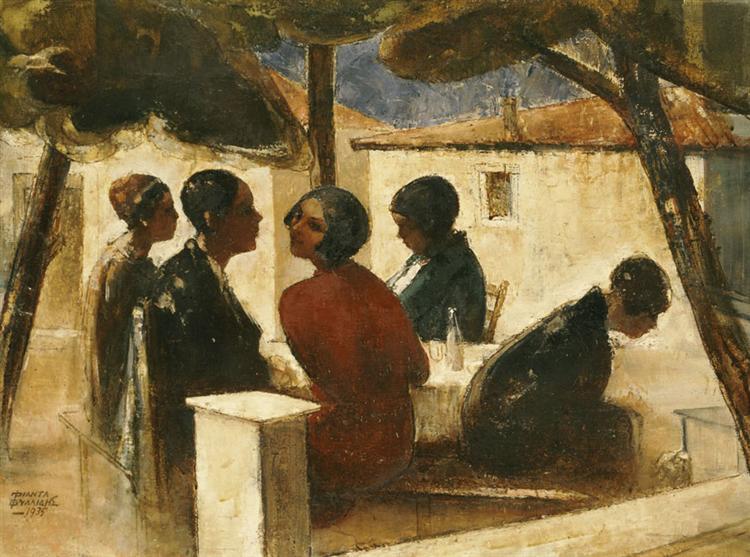 Youths Enjoying Themselves in Galatsi - Theophrastos Triantafyllidis