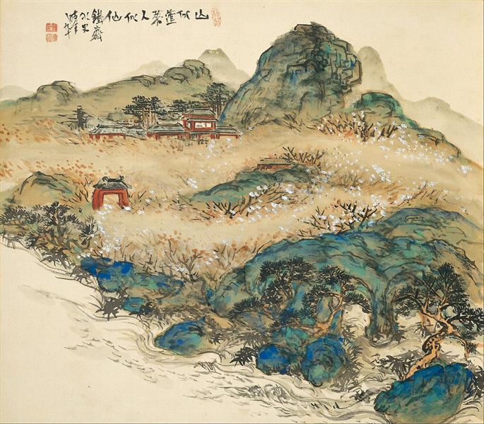 Mountain of Immortals, 1924 - Tomioka Tessai