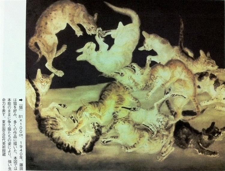 Cat fight - Tsuguharu Foujita