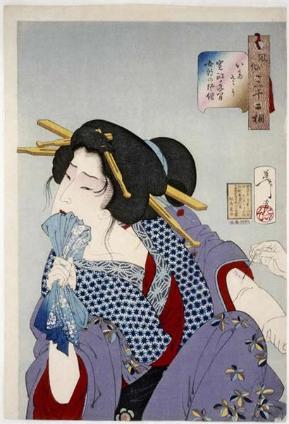 Lady Getting Tattooed - Tsukioka Yoshitoshi