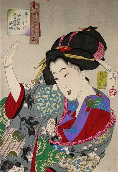 Looking Disagreeable - The Appearance of a Young Lady from Nagoya During the Ansei era - Tsukioka Yoshitoshi