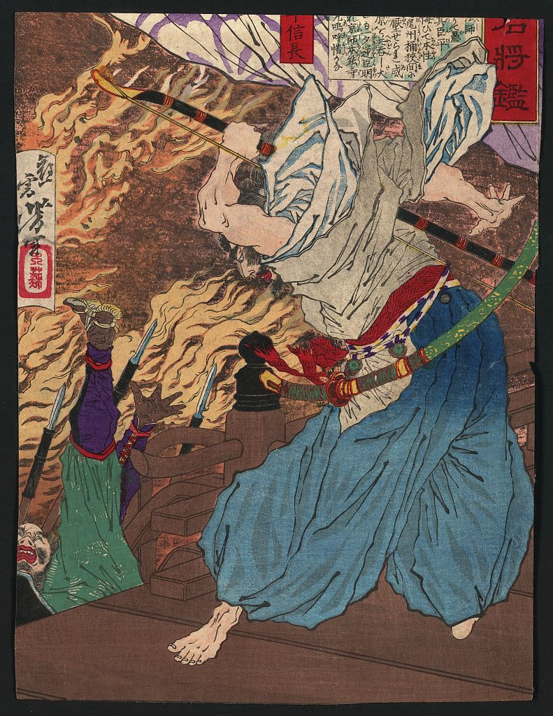 an introduction to the life of oda nobunaga Early life  toyotomi hideyoshi was born in 1536,  hideyoshi returned home in 1558 and offered his service to oda nobunaga, son of the daimyo at the time, the .