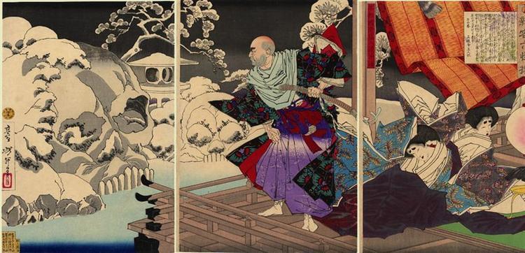 Taira no Kiyomori sees the skulls of his victims - Tsukioka Yoshitoshi