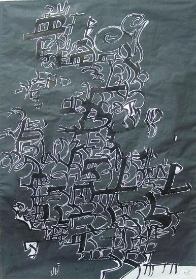 Music to Be Seen (Open Edge Series), 1976 - Ulfert Wilke