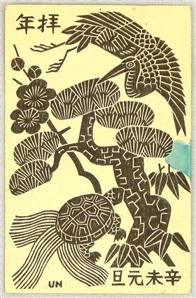 Artists by art movement: Shōwa period (1926–1989)