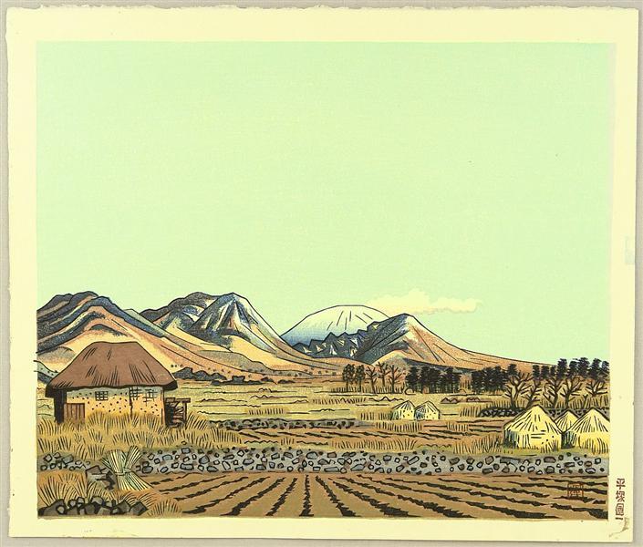 Mt. Asama in the Early Spring, 1936 - Unichi Hiratsuka