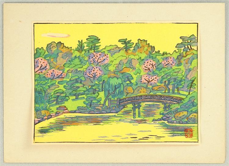 Shinjuku Gyoen National Park, 1949 - Unichi Hiratsuka