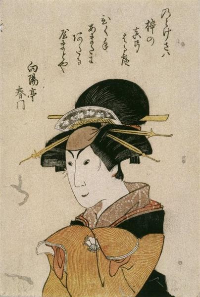 The Actor in Female Role - Utagawa Kunisada