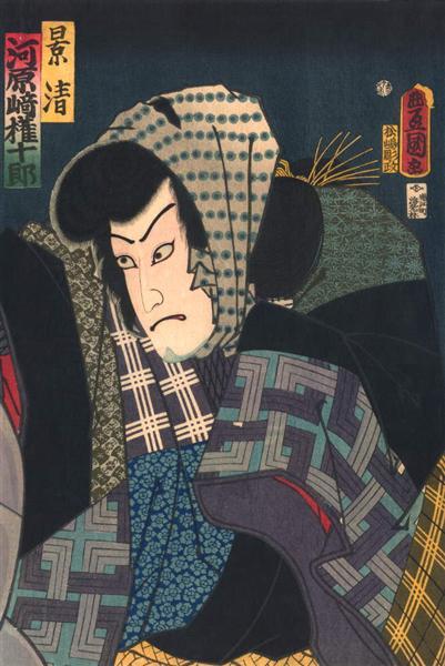 The Kabuki actor Kawarasaki Gonjūrō I - Utagawa Kunisada