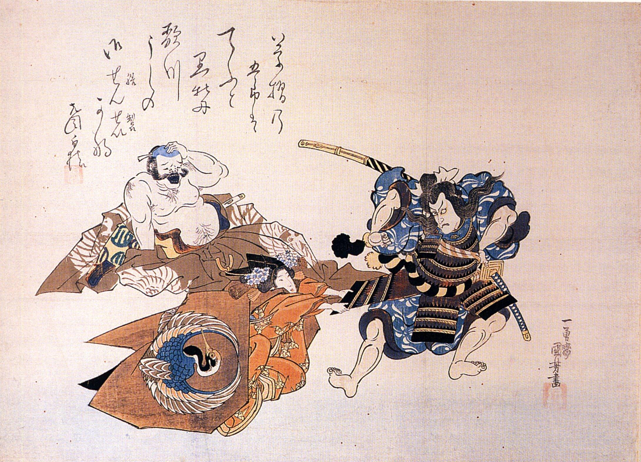 arts essay japanese martial ways