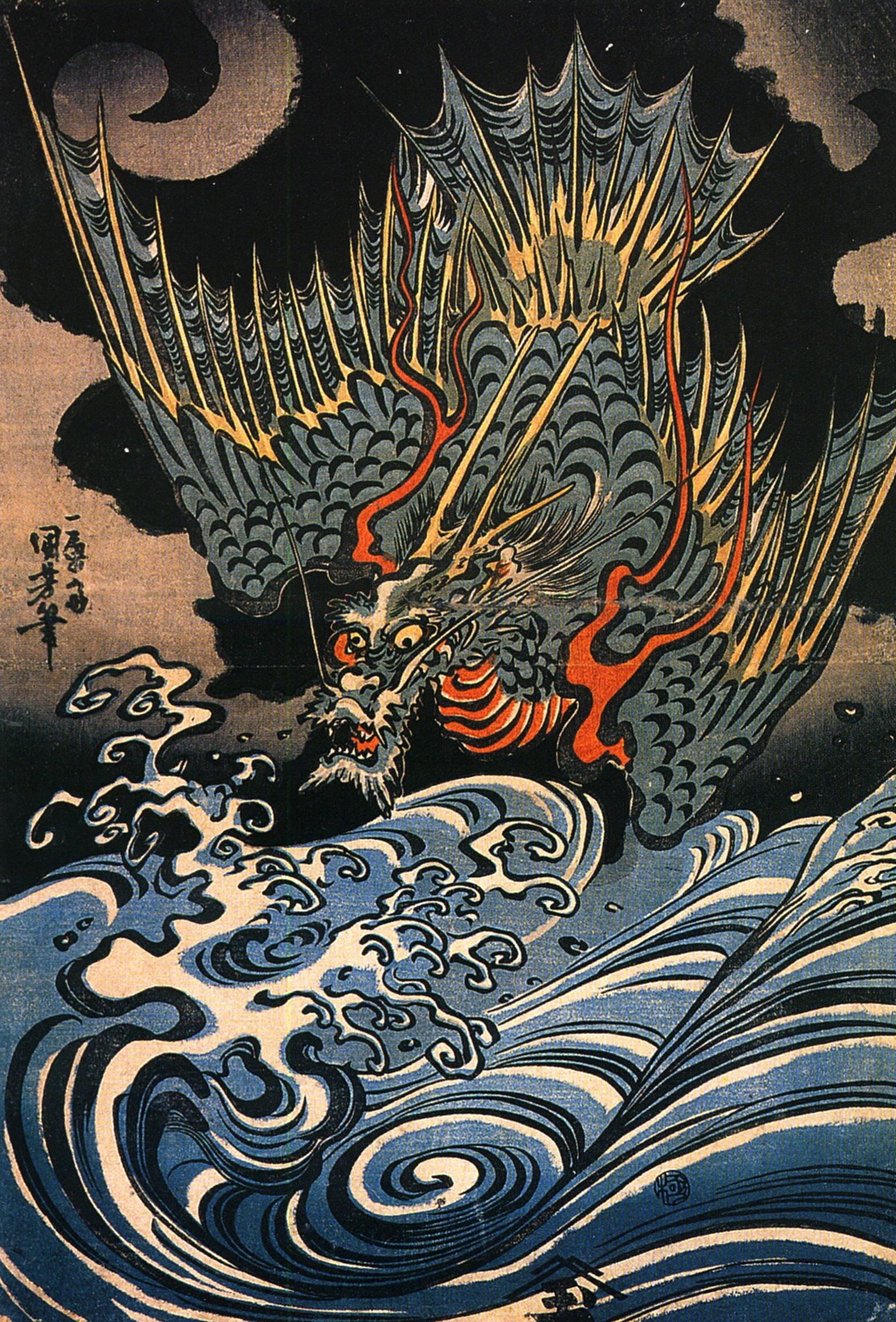Utagawa Kuniyoshi - Dragon
