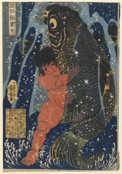Oniwakamaru and the Giant Carp Fighting Underwater, c.1835 - Utagawa Kuniyoshi