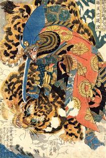 Serie Suikoden - Utagawa Kuniyoshi