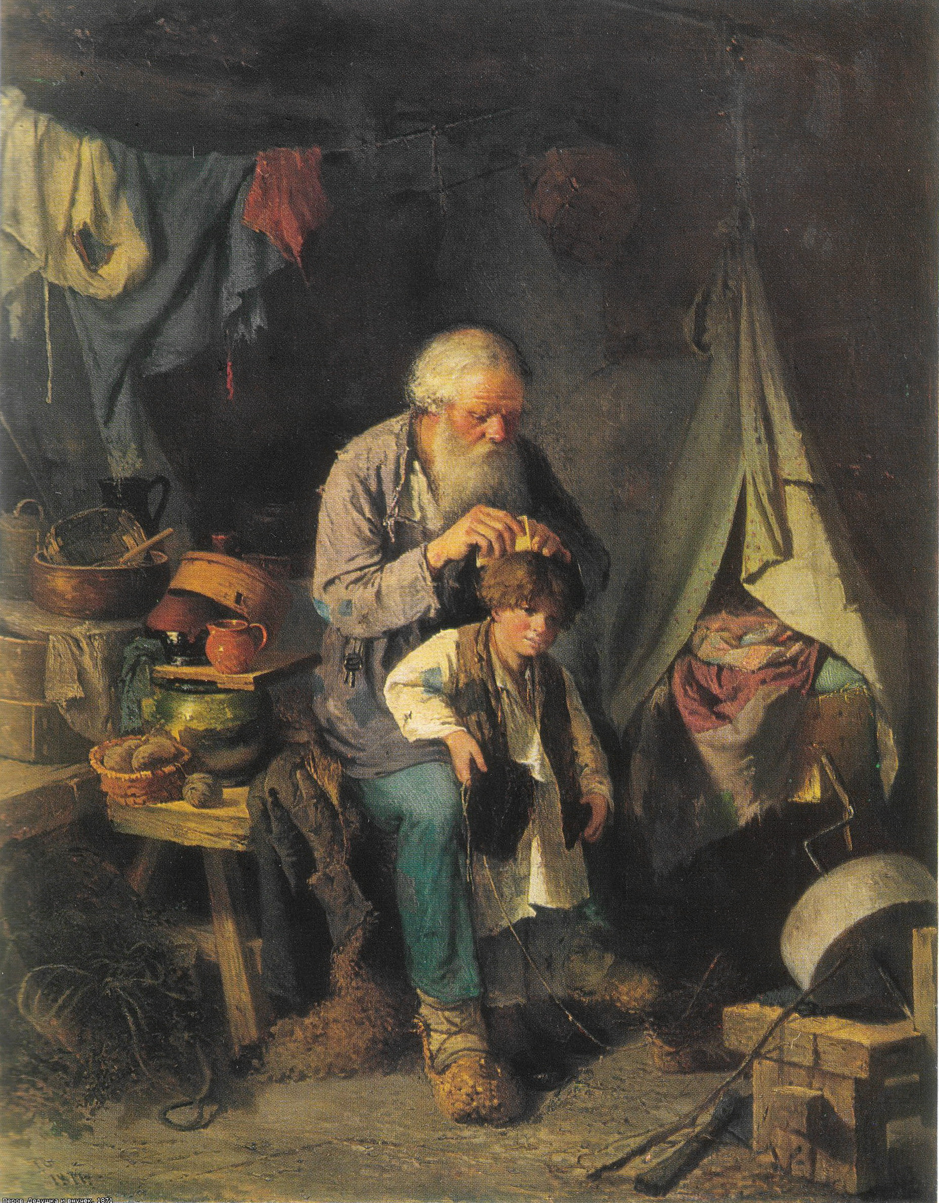 Русский дед и русская внучка 2 фотография