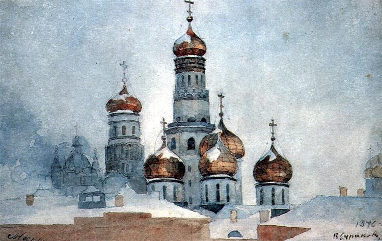 Колокольня Ивана Великого и купола Успенского собора, 1876 - Василий Суриков