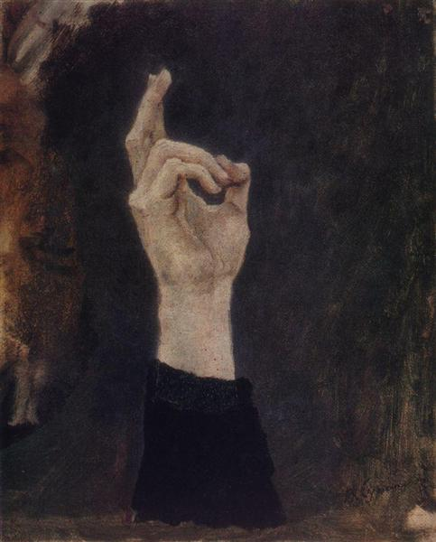 Hand of boyarynya Morozova - Vasily Surikov