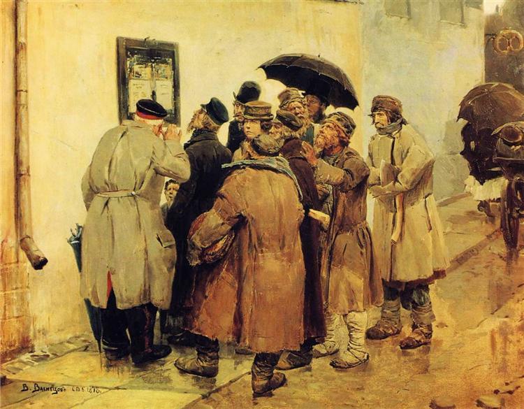 News from the Front, 1878 - Viktor Vasnetsov