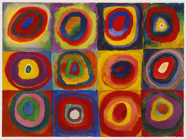 Color Study: Squares with Concentric Circles - Wassily Kandinsky