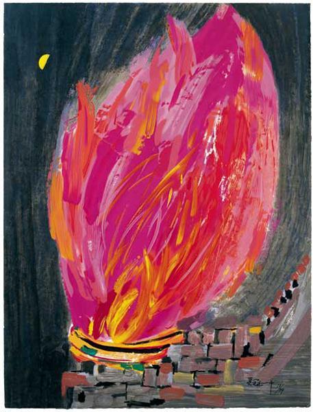 Torch - Wu Guanzhong