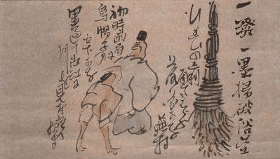 Brooms, Poems, and Poets - Yosa Buson