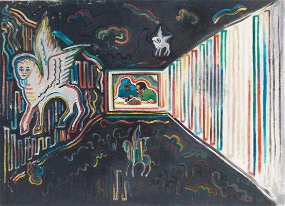 Towards Prosperity, 1994 - Yu Youhan